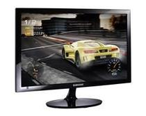 Monitor Gamer 24 POL. LED Samsung - FULL HD - HDMI - 1MS - 75HZ - LS24D332HSX/ZD