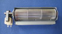 Motor de resfriamento fog el 15w 220-240 - Electrolux