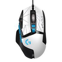Mouse Logitech Gamer G502 Hero K/da Opt Usb Branco 910-006096 -