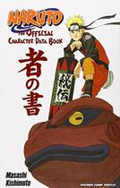 Naruto - the Official Character Data Book - Viz communications
