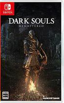 Nintendo Switch - Dark Souls : Remastered