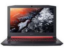 Notebook Acer Aspire Nitro 5 15.6in FHD i7-7700HQ 16GB 1TB (AN515-51-75KZNH.Q32AL.001)