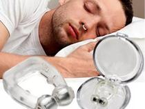 Novo Clip Nasal Silicone Magnético Anti Ronco Ajuda Dormir M - M&C