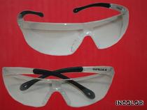 Óculos de Proteção Incolor PALLAS - KALIPSO -
