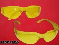 Oculos Proteção Kalipso Leopardo Amarelo -