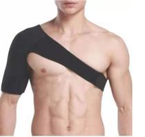 Ombreira Protetor Ombro Suporte Academia Contra Lesões Preta Ajustável - ArtSport