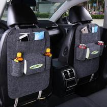 Organizador Carro Utilidades Porta Objeto Mamadeira Garrafa - Vorcool