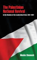 Palestinian National Revival - Indiana university press (ips)