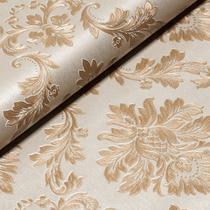 046ca0c09 Papel De Parede Importado Vinílico Lavável Textura Em Relevo 5585