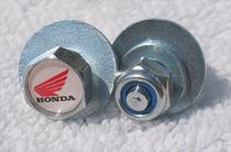 Parafusos De Placa Honda Titan Shadow Cbx Twister Tornado Wh - Açoflex