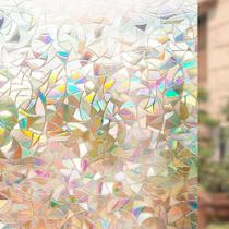 Película Adesivo Eletrostático 3D Sem Cola p Vidro Mosaico - Magma