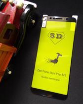 Película De Gel 5D 3D Asus Zenfone Max Pro (M1) - Zb602kl Zb601kl - Inova