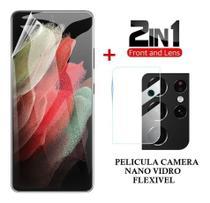 Película Hydrogel Hd Galaxy S21 Ultra + Pelicula Camera - Sw Seewell