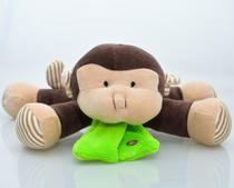 Pelúcia Macaco cazé Zip Toys Marrom -