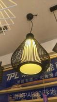 Pendente luminaria lustre TY10 - Xt