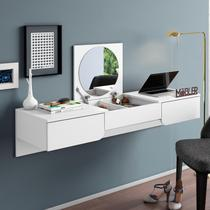 Penteadeira/ Escrivaninha Suspensa Elegance Branco Fosco - Mobler -