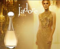 Perfume Feminino Jadore Eau de Parfum 30 ml. - Dc
