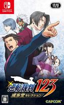 Phoenix Wright Ace Attorney 123 - Switch - Nintendo
