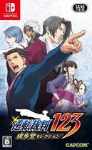 Phoenix Wright Ace Attorney Trilogy - Capcom