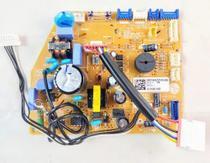 Placa Ar LG Evaporadora Inverter 9,12,18, 24 Btus 9302 4414 -