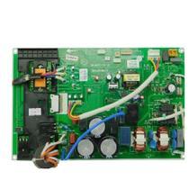 Placa condensadora* inverter - gree 24.000 btu/h -