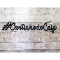 Placa decorativa - aplique café cantinhodocafé - R+ Adesivos
