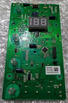 placa electrolux geladeira interface modelo DF51/ df51x original 64502354 -