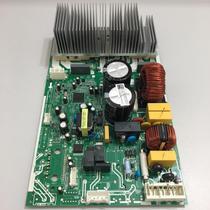 Placa Eletrônica Condensadora Inverter Springer Midea 12.000 Btus 38MBCA12M5 - Springer Carrier