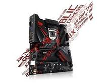 Placa Mae ASUS B360H Gaming ATX (1511) DDRA Series 300 - ROG STRIX B360-H Gaming