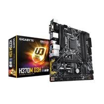 Placa Mae Gigabyte H370 MICRO-ATX (1151) DDR4 - H370M-D3H - Compativel C/ INTEL 8A GER -