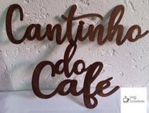 Placa MDF Decorativa Cantinho do Café - Mgj Coadores