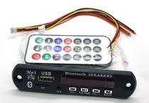 Placa P/ Amplificador Modulo Usb Mp3 Player com bluetooth - Aleatória