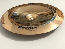 Prato Para Bateria Orion Rev 10 Mini China De 11 1/2 -