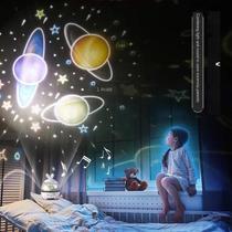 Projetor Estrelas Lua Galáxia Abajur Giratório Quarto Led Teto Coelhinho - Coelho