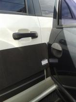 Protetor Magnético De Portas De Carros - Kit 4 Peças - AUTOPROTETOR