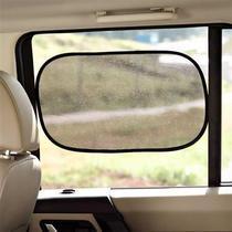 Protetor Solar Duplo Para Carro 2pcs BB076 Multilaser -