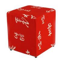 Puff Box Vermelho - Absolut