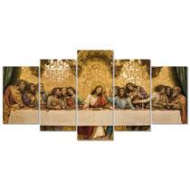 Quadro Decorativo Santa Ceia Quarto Sala Religioso Jesus - Creative Frames