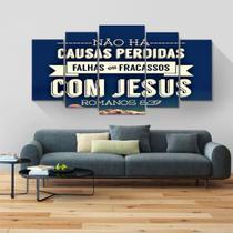 Quadros mosaico evangélicos  5 peças med. 120x60 ps 2mm adesivo fosco impressão fotográfica - Atitude Signs