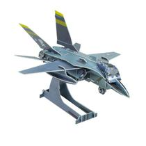Quebra-Cabeça 3D Disney Aviões Bravo - DTC 3806 -