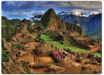 Quebra-Cabeça 500 Peças Machu Picchu - Toyster -