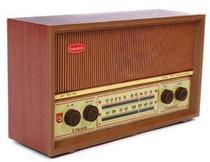 Rádio Antigo Retrô Companheiro Itamarati Faixas 2 Faixas Fm E Am Crmif-21 -