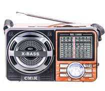 Radio portatil am/fm 1088 usb/sd recarregavel - Goldenutra