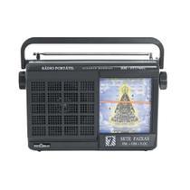 Rádio Portátil RM-PFT74AC Fm/om/5oc 7 Faixas -c - Motobrás