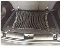 Rede Porta Malas Jeep Renegade Mopar Original -
