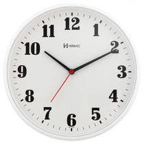 Relógio de Parede Herweg Branco 26cm 6126-021 -