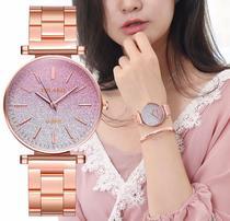 Relógio de Pulso Feminino Dourado Rose Visor Estrelado Rosa em Quartzo - Yokla