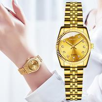 Relógio Feminino Yolako Dourado Analógico Quartz - Joart