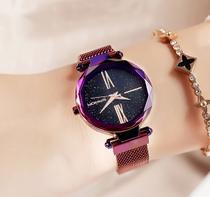 Relógio Importado Feminino Romano Roxo Luxo Casual Brilhante - Casa Milagrosa