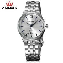 Relógio Prata Masculino Amuda Luxo - Modelo Am2010 -